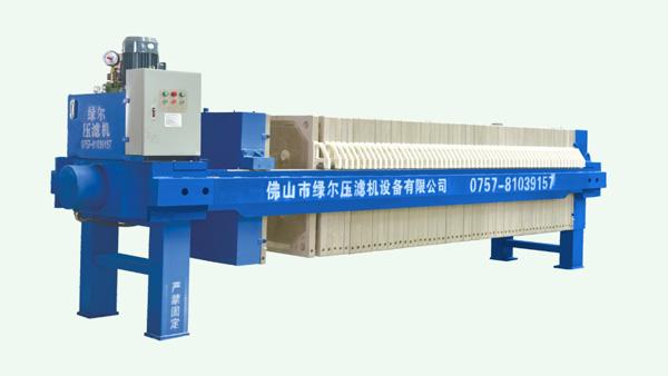 昊旺板框压滤机厂家小妙招:板框压滤机的故障和修复